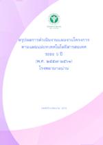 54.pdf