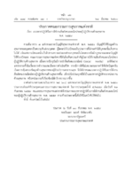 4072_7_1.pdf